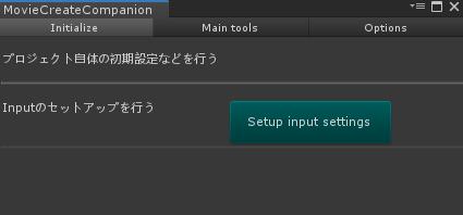 【Unity エディタ拡張】簡単なレイアウトを作成するメモ