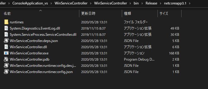 【Unity】Windowsのサービスの状態取得やコントロールを行う